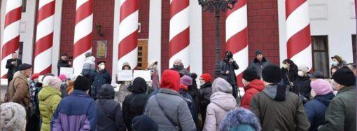 Митинги в Одессе: почему люди выходят с протестами на улицы города?