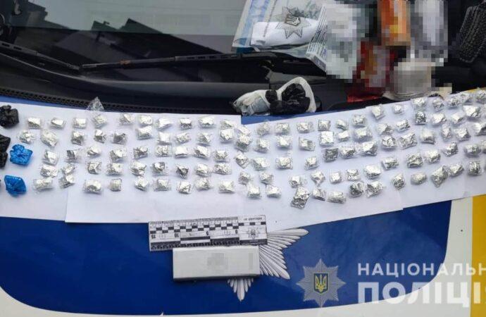 В Одессе у женщины нашли более сотни доз наркотика
