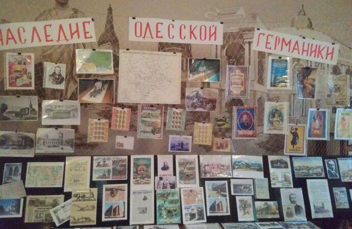 «Наследие одесской германики»: о судьбе немецких переселенцев в Украине