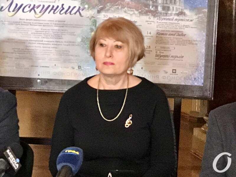генеральный директор театра оперы и балета Надежда Бабич
