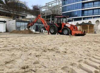 На одесском пляже нашли «клад» с душком (фото)