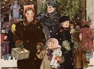 Зимние истории от «Одесской жизни»: как в Украине отмечали Рождество при Союзе (видео)