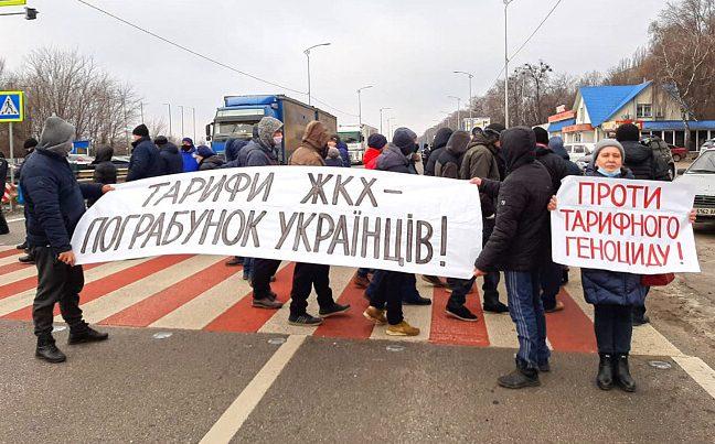 Тарифные протесты: митингующие перекроют важную трассу под Одессой