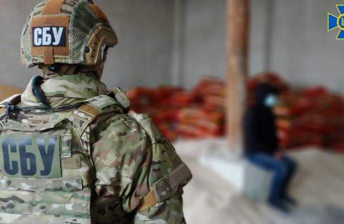 Турки ввезли в Одессу больше тонны героина (видео)