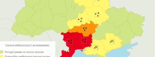 """Чрезвычайный снег: в Одесской и Николаевской областях объявили """"красный"""" уровень опасности"""