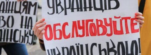 Локдаун-2021: школы Одессы переходят на дистанционное обучение, а детсады работают