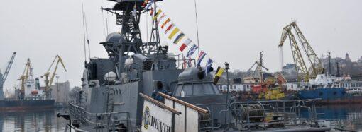 В Одессе проведут праздничные маневры ВМС