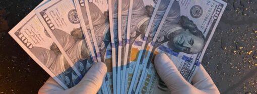 Одесский чиновник «погорел» на долларовой взятке за МАФ