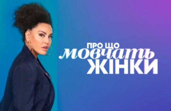 Телеведущая и режиссер Оксана Байрак: о суррогатном материнстве и жизни на две реальности