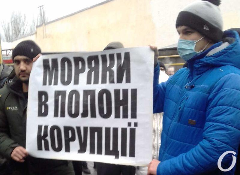 митинги моряков против коррупции