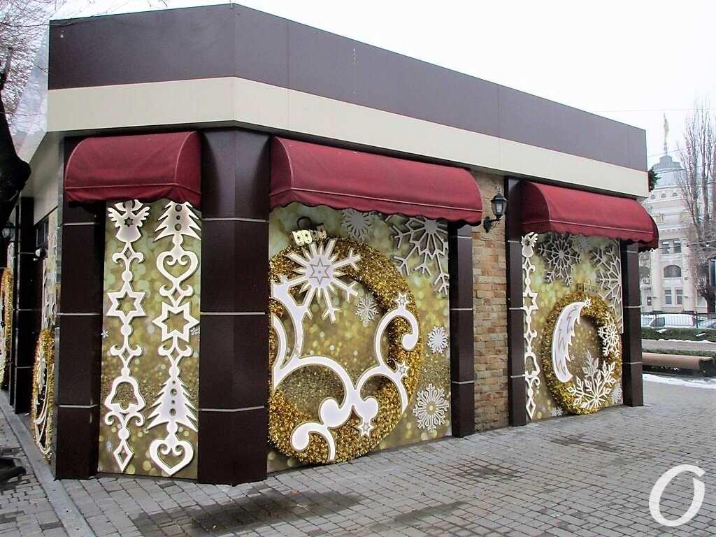 Новогодье по-одесски: магазин