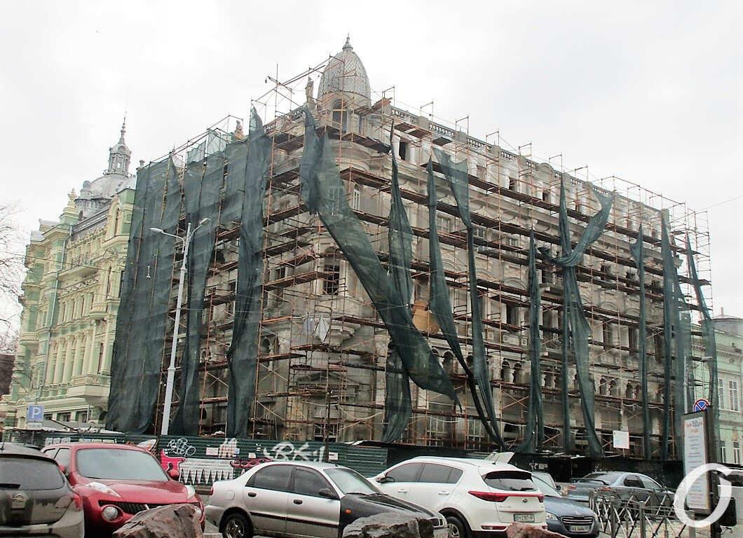 Дом Либмана, фасад