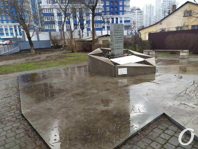 3-я станция Люстдорфской дороги, мемориал