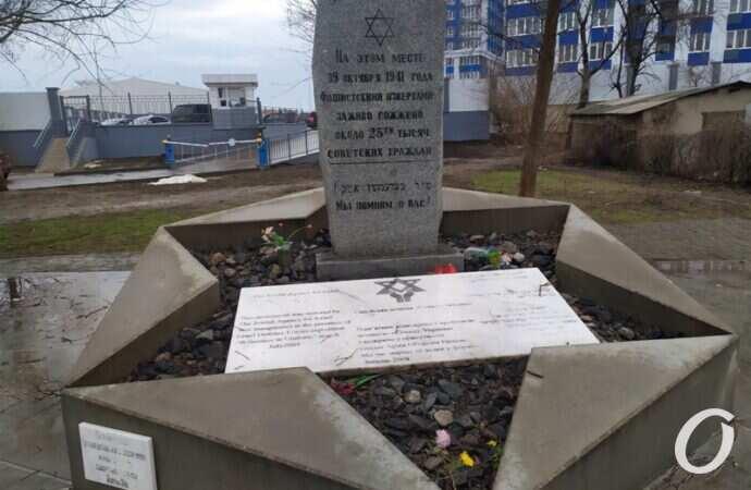 Крупнейший мемориал Одессы начнут строить в ноябре