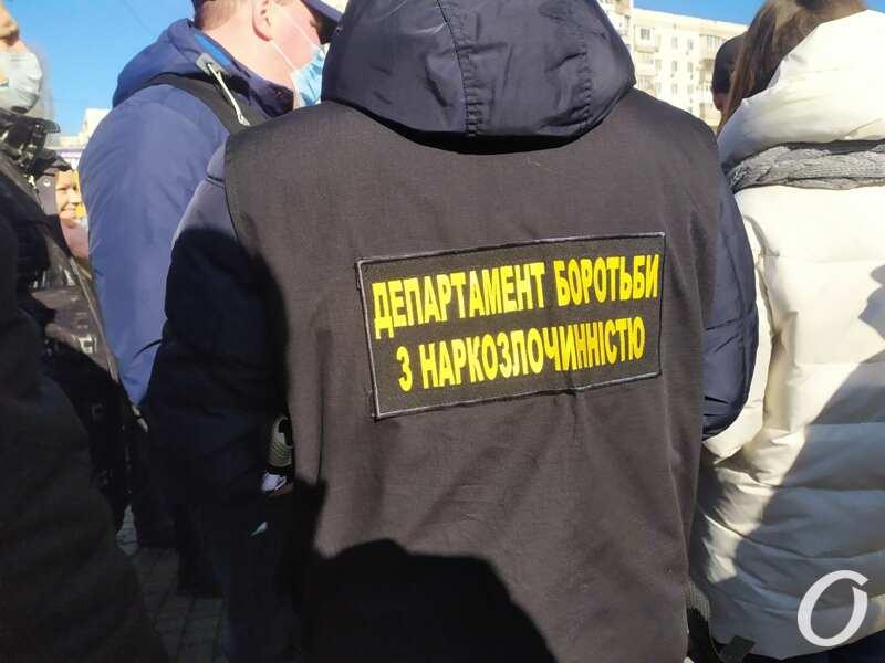 акция на Таирова, полиция