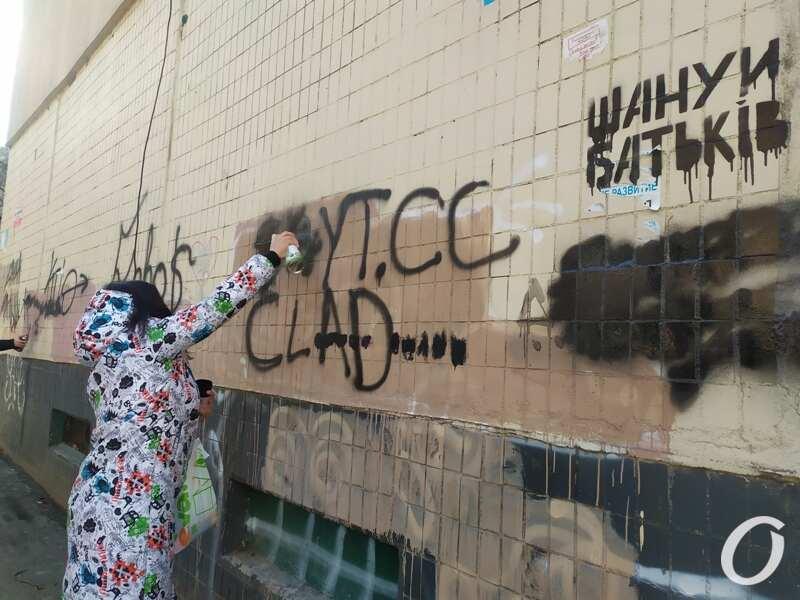 акция на Таирова, граффити