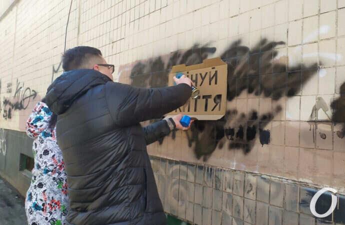 Новый прокурор и удар по «бошкам»: главные новости Одессы 5 февраля