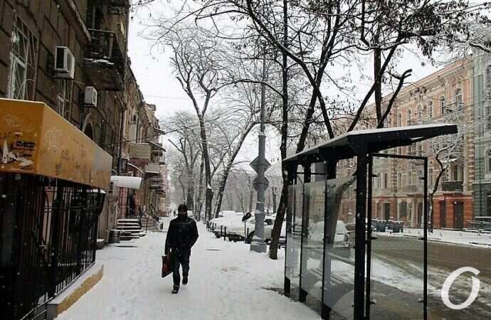 Погода в Одессе и Одесской области: синоптики прогнозируют дождь, снег, гололед, тепло и туман