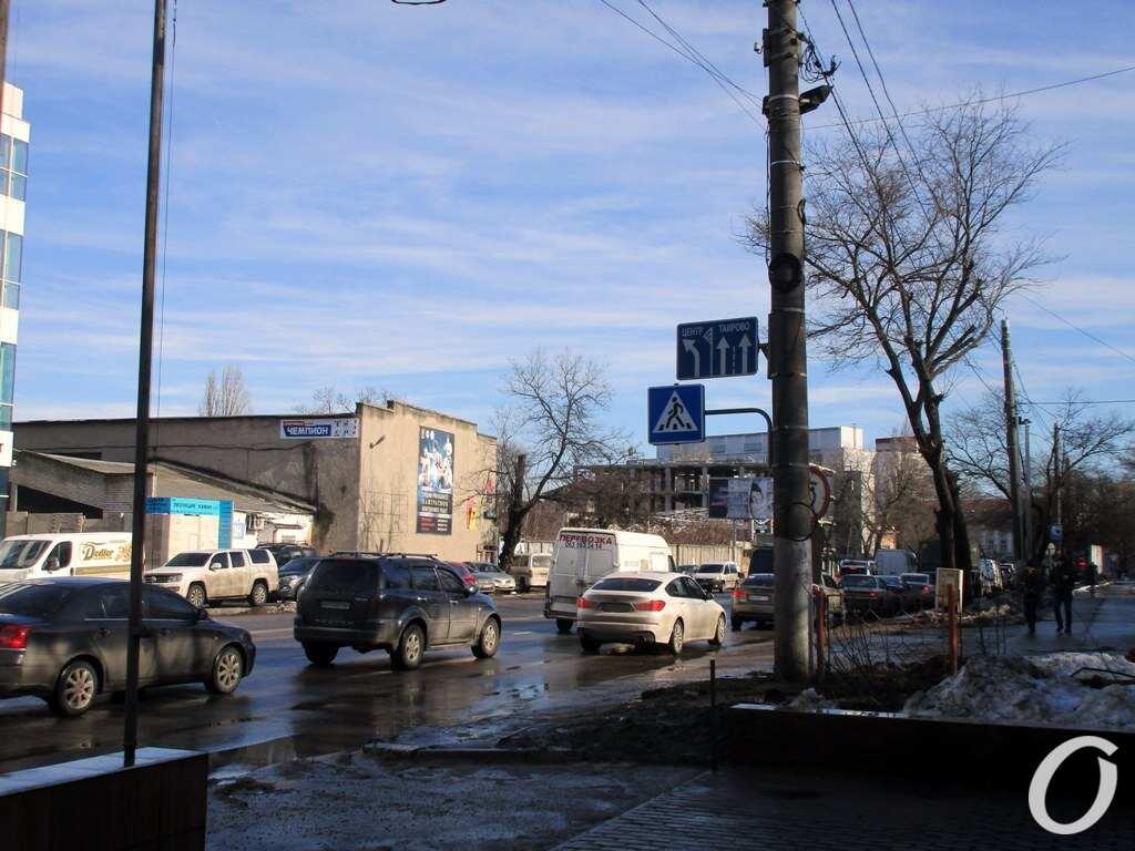 Одесский Высокий переулок