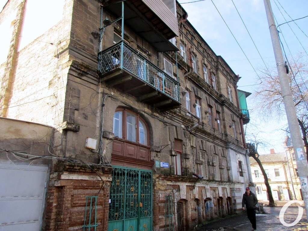 Высокий переулок, дом №2