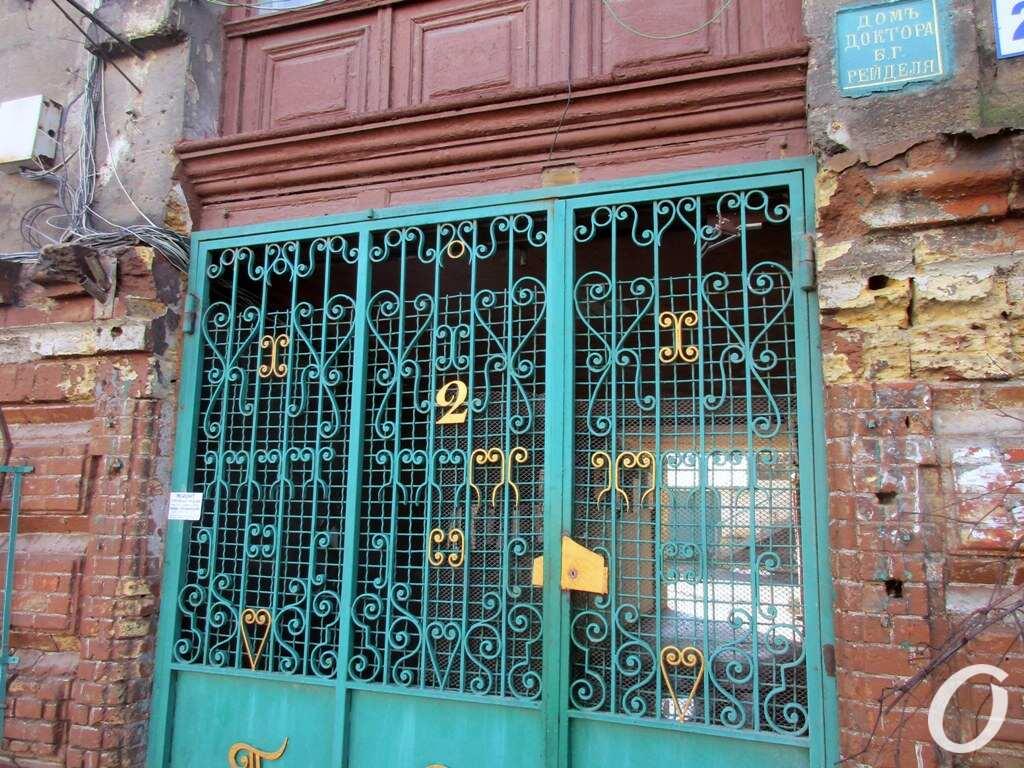 Высокий переулок, ворота