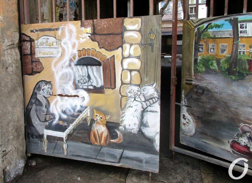 креативные ворота на Карантинной в Одессе