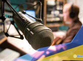 Как живешь, радиоточка? В гостях у «UA: Українське радіо. Одеса»