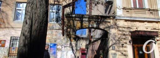 Одесский дом в переулке Некрасова: чего опасаются жители? (фото)
