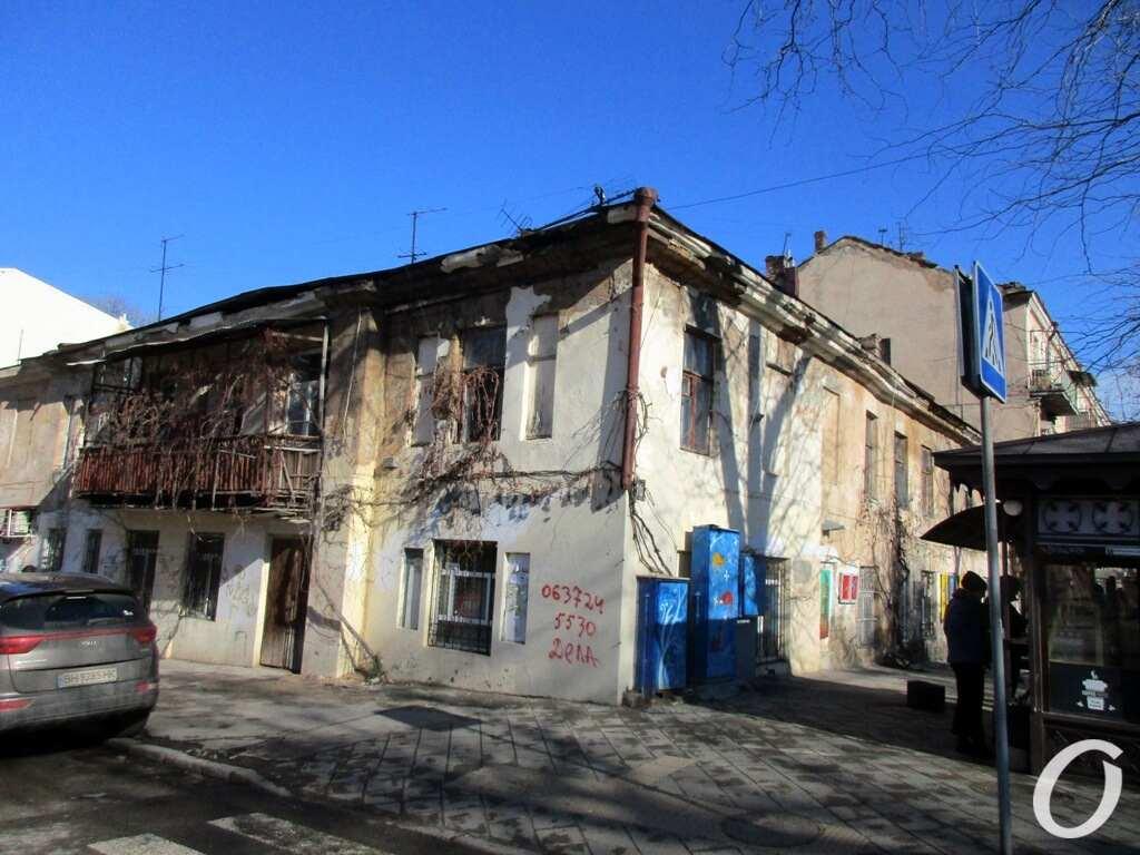 дом в переулке Некрасова