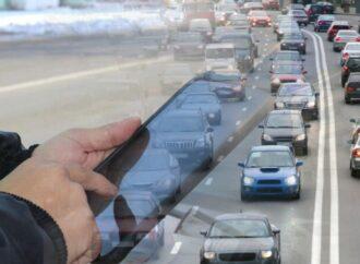 """""""Полицейский в смартфоне"""": одесские водители смогут сообщать о нарушителях на дороге"""