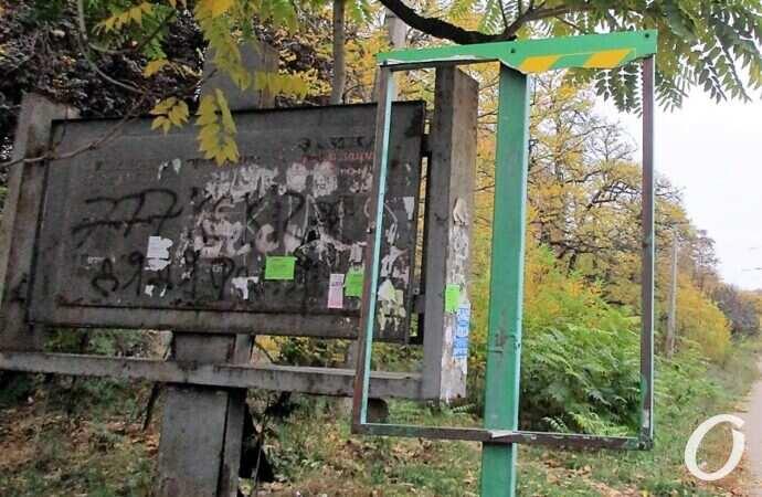 «Чемодан без ручки»: КП «Парки Одессы» хотят ликвидировать