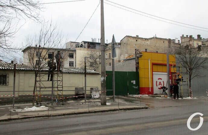 В Одессе начинают застраивать «обувной квартал» (фото)