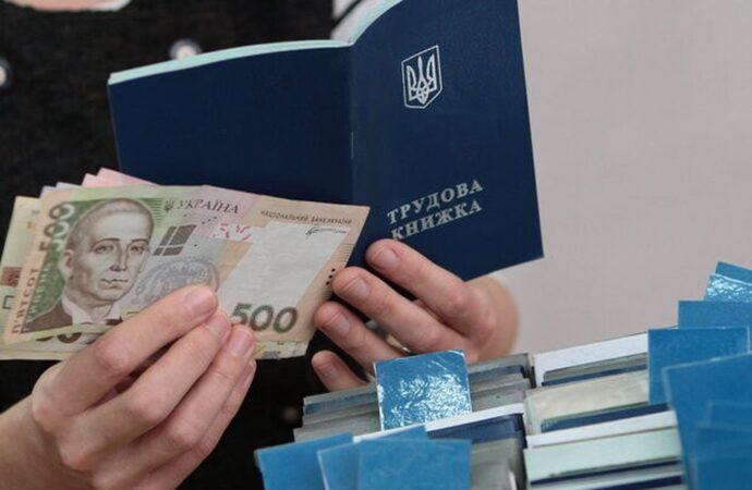 Пособие по безработице: сколько платят украинским безработным?