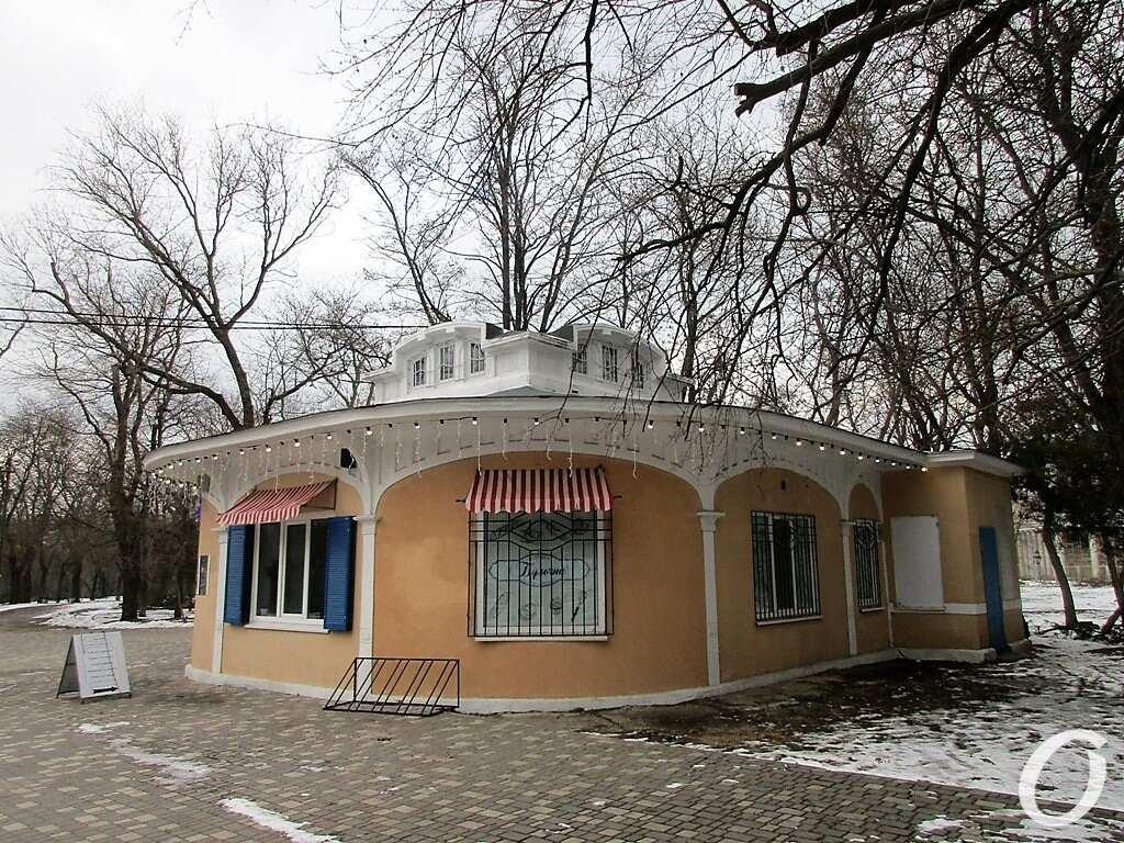 парк Шевченко, павильон №1
