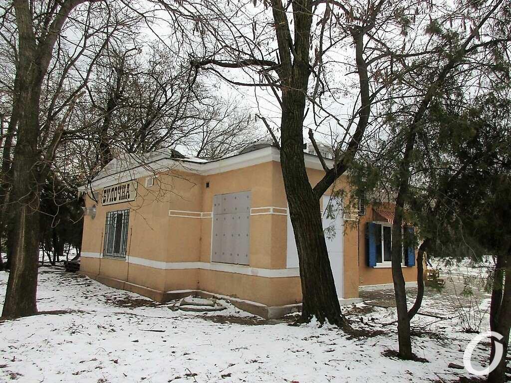 парк Шевченко, павильон