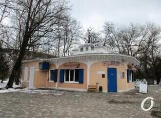 Одесский горсовет хочет забрать у арендаторов две локации в парке Шевченко
