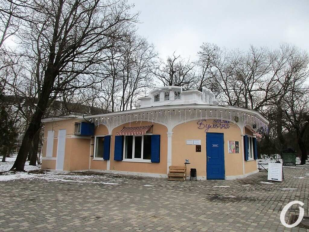 парк Шевченко, булочная