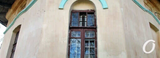 Старый одесский парк хранит память о давней выставке (фото)