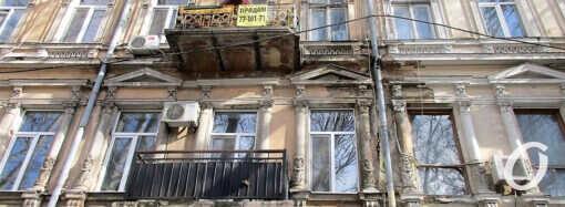 Проблемный квартал на одесской Ришельевской: трещины, заборы и щиты (фото)
