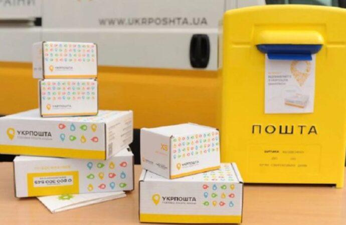 Почтовые перевозчики Украины: кто доставит посылку дешевле и быстрее?