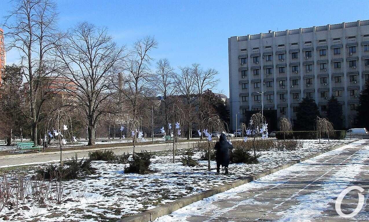 Ангелы памяти, Одесская облгосадминистрация