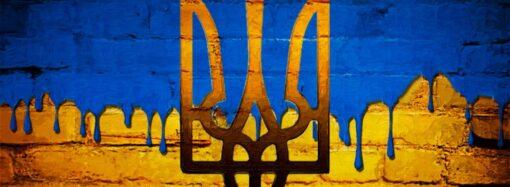 Государственный герб Украины: от князя Владимира до наших дней