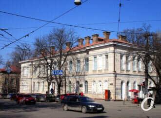 Одесская улица Пастера: мемориал-стрит, спрятавшиеся памятники и именная аптека (фоторепортаж)