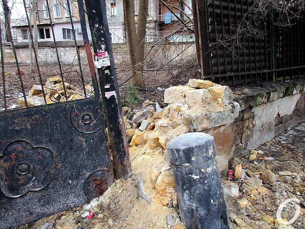 особняк Тауэр ворота