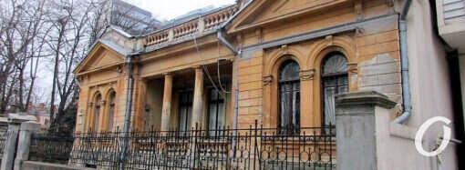 Одесский особняк на улице Уютной: будем прощаться? (фото)