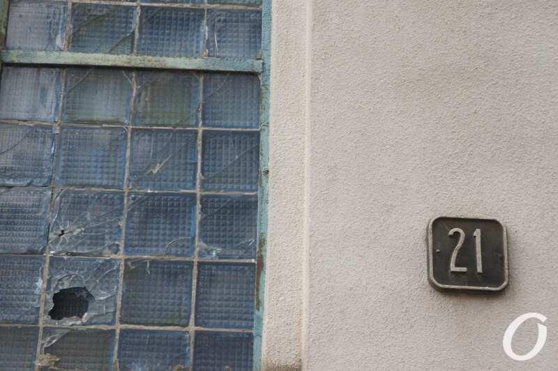 Варненская, окно