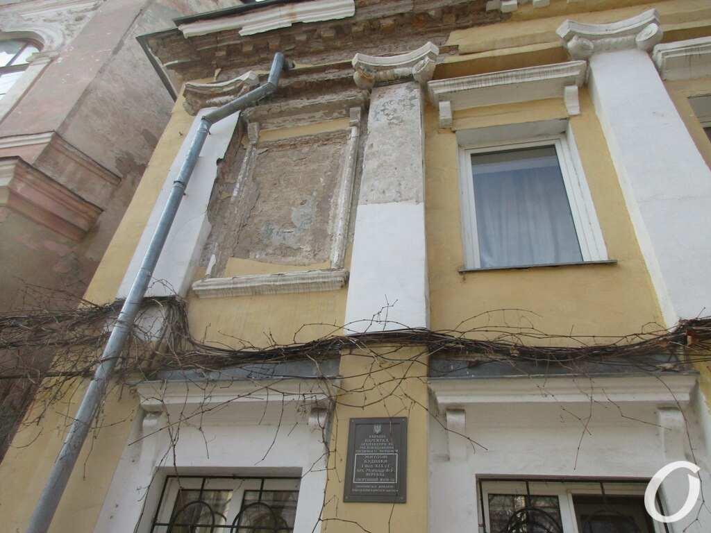 Одесский сквер, окна