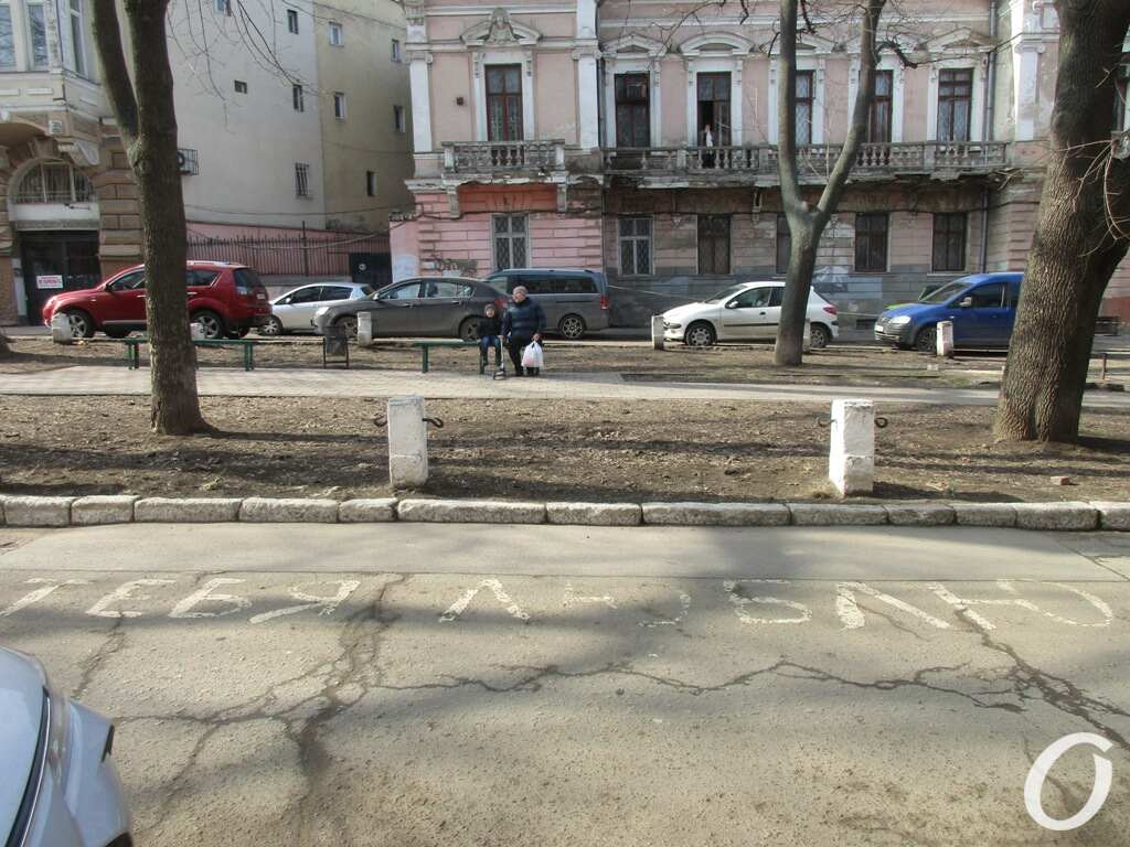 Одесский сквер, скамейка