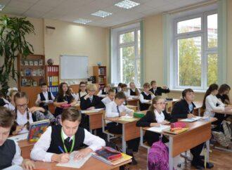 Отменят ли в Украине двенадцатилетнее обучение в школе?