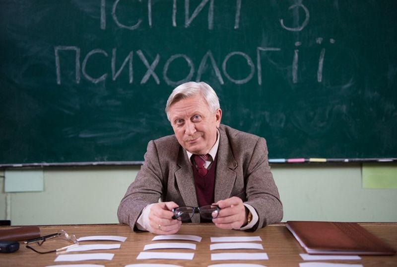 актер владимир горянский